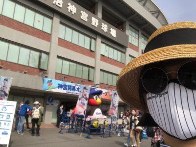 うどらじ、有働由美子、神宮球場で野球観戦
