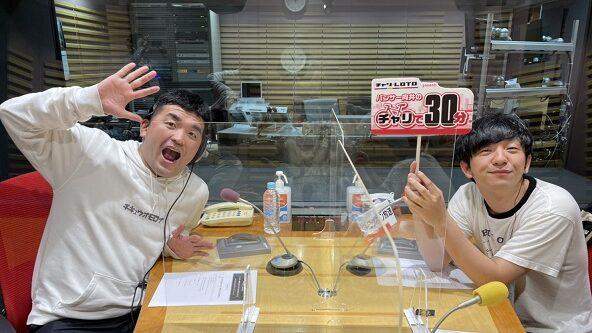 【むかチャリ】[#25] 実は大の自転車芸人!?すゑひろがりず三島さん再び!!