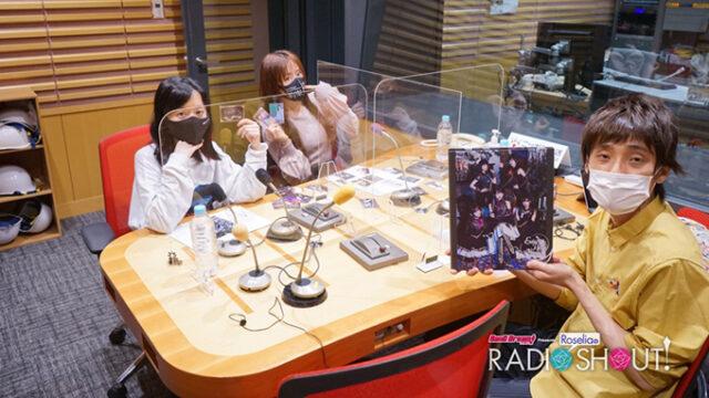 レディシャ 第16回 〜Edel Rose〜