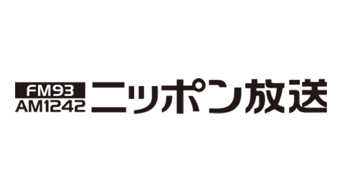 第15回ニッポン放送CMグランプリ 受賞作品決定