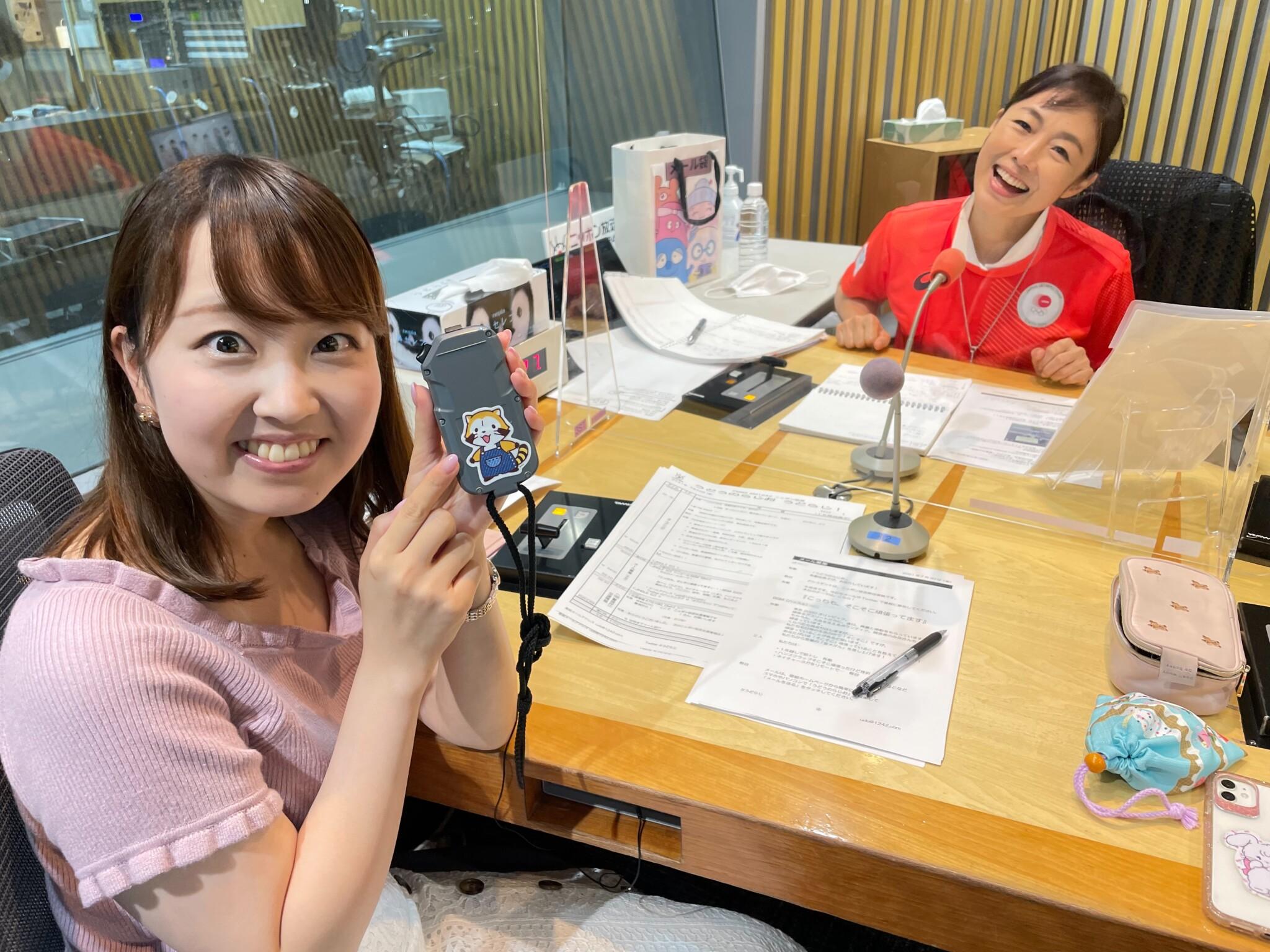 ニッポン放送うどうのらじお有働由美子