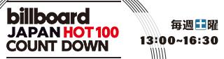billboard JAPAN HOT100 COUNTDOWN