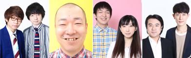 『ニッポン放送×マセキ芸能社 お笑いライブ』