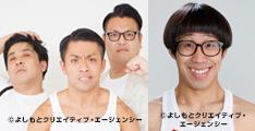 『ニッポン放送×よしもと お笑いライブ』