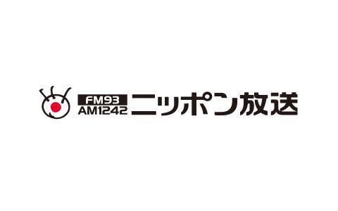 ナイツ ザ・ラジオショー(14時台)
