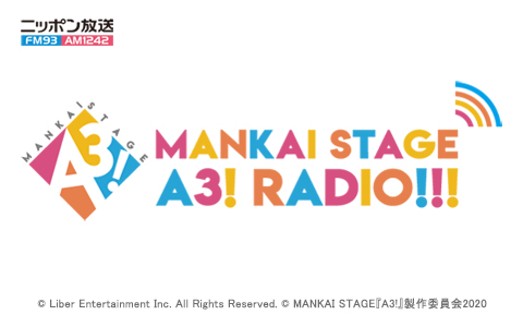 MANKAI STAGE『A3!』ラジオ